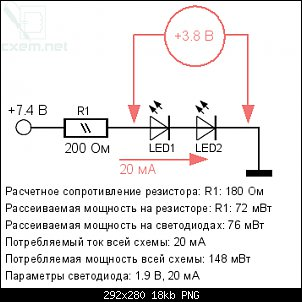 Нажмите на изображение для увеличения.  Название:свет.jpg Просмотров:1 Размер:17.5 Кб ID:18580