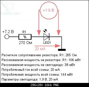 Нажмите на изображение для увеличения.  Название:свет2.jpg Просмотров:1 Размер:16.5 Кб ID:18581