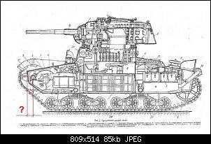 Нажмите на изображение для увеличения.  Название:12746_800_размер.JPG Просмотров:8 Размер:85.0 Кб ID:19394