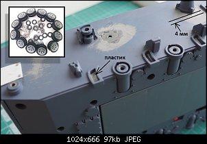 Нажмите на изображение для увеличения.  Название:P3301026.JPG Просмотров:6 Размер:97.0 Кб ID:20149