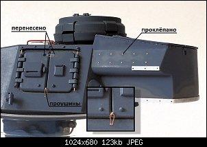 Нажмите на изображение для увеличения.  Название:47.JPG Просмотров:16 Размер:123.5 Кб ID:20311