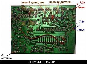 Нажмите на изображение для увеличения.  Название:А_101.JPG Просмотров:5 Размер:66.1 Кб ID:21961