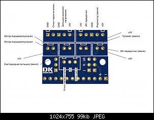 Нажмите на изображение для увеличения.  Название:DK Tank Adapter Tower.jpg Просмотров:13 Размер:98.9 Кб ID:20591