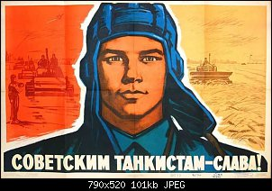 Нажмите на изображение для увеличения.  Название:День танкиста.jpg Просмотров:266 Размер:101.2 Кб ID:18366