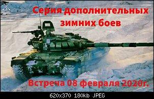 Нажмите на изображение для увеличения.  Название:PSX_20200206_165943.jpg Просмотров:154 Размер:179.9 Кб ID:21060