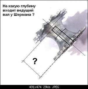 Нажмите на изображение для увеличения.  Название:Размер.JPG Просмотров:1 Размер:29.5 Кб ID:20688
