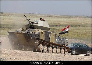 Btr50-with-23mm-gun-iraq-2015-gty-1.jpg