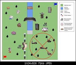 Нажмите на изображение для увеличения.  Название:Игровая карта.jpg Просмотров:1 Размер:71.4 Кб ID:19825