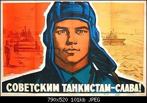 Нажмите на изображение для увеличения.  Название:День танкиста.jpg Просмотров:267 Размер:101.2 Кб ID:18366