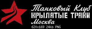 Нажмите на изображение для увеличения.  Название:Horizontal_colour2.jpg Просмотров:59 Размер:23.7 Кб ID:20334