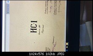 Нажмите на изображение для увеличения.  Название:59395C30-F66D-4D55-A0B5-7BCC5F694B99.jpg Просмотров:4 Размер:102.3 Кб ID:20411