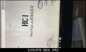Нажмите на изображение для увеличения.  Название:041FF65D-FE16-48B4-858E-684752CC5751.jpg Просмотров:3 Размер:86.3 Кб ID:20412