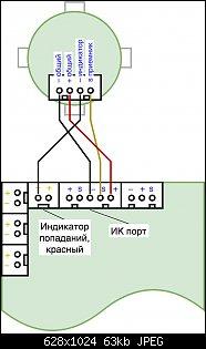Нажмите на изображение для увеличения.  Название:DK Tank Sensor схема подключения.jpg Просмотров:9 Размер:62.7 Кб ID:20038